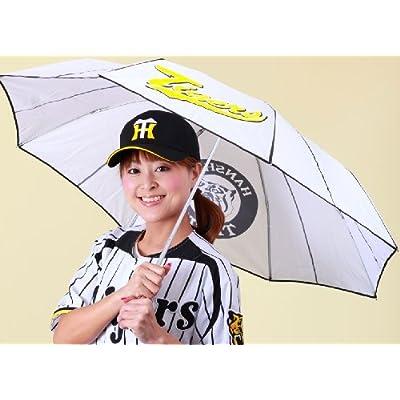 ☆阪神タイガースロゴ入り折たたみ傘☆
