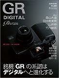 GR DIGITALパーフェクトガイド—銘機「GR」の系譜はデジタルへと進化する (Softbank mook)