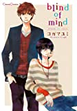 blind of mind (Canna Comics)