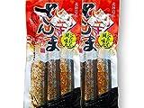 ピリ辛さんま にんにく風味 3尾入り×2袋 (北海道産サンマ)
