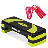 Gallant Fitness Aerobic Stepper 3 Height Step Adjustable Extentions Platform 10cm, 15cm, 20cm Blocks Comes With Free Foam Handle Plastic SKIPPING ROPE Limited Time Offer