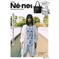 Ne-net 表紙画像