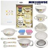 【ミキハウス包装紙でラッピング済み】 ミキハウスファースト テーブルウェアセット 46-7092-848 日本製