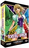 echange, troc Excel Saga - Intégrale - Edition Gold (6 DVD + Livret)
