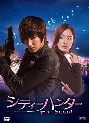 シティーハンター in Seoul DVD-BOX2