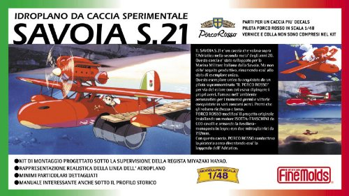 Savoia S.21 prototype fighter flying boat 1 / 48 scale Assembly Kit reproduced zibri anime red pig FG-1 aircraft interior and engine. Shipwrecked with Figure