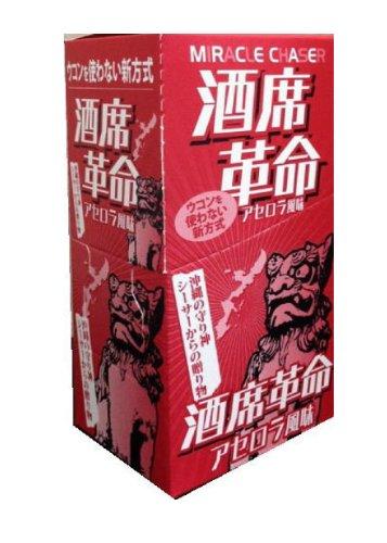 酒席革命アセロラ風味 BOXタイプ