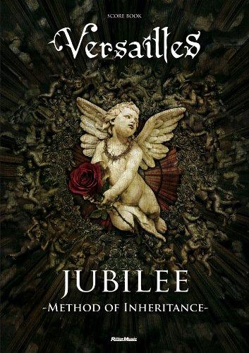 ヴェルサイユ ジュビリー