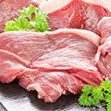 最高級 熟成肉 生ラム(モモ・霜降り) 500g 【2個注文で】1個オマケ【3個注文で】2個オマケ。もも肉(BBQ)