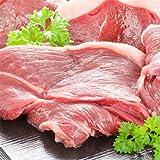 最高級 熟成肉 生ラム(モモ・霜降り) 500g 【2個注文で】1個オマケ【3個注文で】2個オマケ。もも肉(BBQ) ランキングお取り寄せ