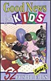 img - for Good News for Kids: 52 Gospel Talks by Marti Beuschlein, Donna Bobb, Patsy List, Eileen Ritter (November 1, 1998) Paperback book / textbook / text book