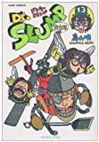 Dr.スランプ完全版 13 (ジャンプコミックス)