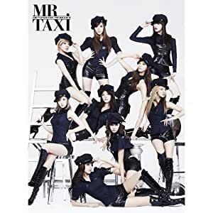 Girls' Generation - The Boys (Mr. Taxi Ver.) CD + 12 Pcard + 1 Photo