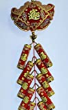 中国結び飾り・(爆竹飾り) 中国雑貨 西安民芸品