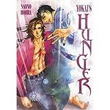 Yokai's Hungerby Naono Bohra
