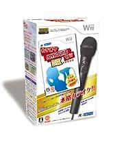 カラオケJOYSOUND Wii DX(USBマイクDX)