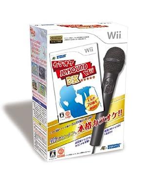 カラオケJOYSOUND Wii DX