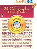 24 Calligraphic Display Fonts CD-ROM and Book (Dover Electronic Clip Art)