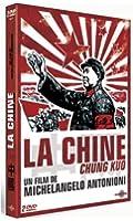 La Chine [Édition Collector]