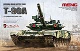 1/35 ロシア 主力戦車 T-90A