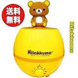 イサムコーポレーション 超音波式加湿器(10畳まで)ISAM CORPRETION Rilakkuma(リラックマ) RK40617CR