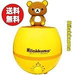 Amazon.co.jp: イサムコーポレーション 超音波式加湿器(10畳まで)ISAM CORPRETION Rilakkuma(リラックマ) RK40617CR: ホーム&キッチン