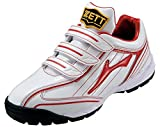 ZETT(ゼット) トレーニングシューズランゲット2 BSR8256J 1164(ホワイト×レッド) 22.5