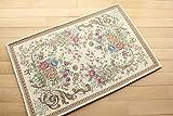 玄関マット 屋内 室内用 ゴブラン 095 ライト ベージュ サイズ 約 50×80 cm おしゃれ な 花柄 ゴブラン織り 薄型 マット 滑り止め 付き