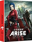 Ghost in the Shell: Arise Borders 1 &...