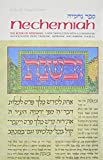 Nechemiah, The Book of Nehemiah - A New Translation with Commentary Anthologized from Talmudic, Midrashic & Rabbinic Sources (ArtScroll Tanach Series) (English and Hebrew Edition)