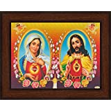 Avercart Sacred Heart Of Jesus Christ / The Immaculate Heart / Mother Mary / Christian Poster 7x5 Inch With Photo Frame (18x13 Cm Framed)