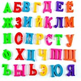 Russian Alphabet Letters Fridge Magnets, Baby Educational & Learning Toy, Home Decor , Refrigerator Message Board
