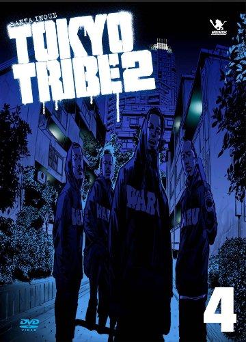 TOKYO TRIBE2 VOL.4 通常版 [DVD]
