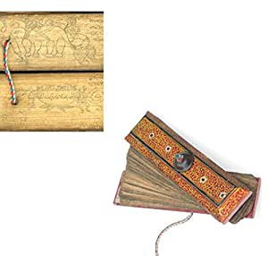 Amazon.com: POSTER A3 Medicine Sinhala palm-leaf medical manuscripts