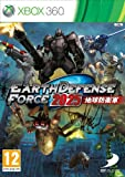 Earth defense force 2025 [Edizione: Francia]