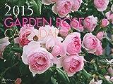 2015ガーデンローズカレンダー【アウトレット品】 ([カレンダー])
