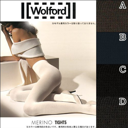 wolfordmerinotights选択