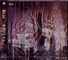 ���֥�ߥʥ�(DVD��)()