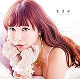 まさか Type-B(DVD付)