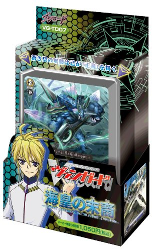 Descendants Fight Card! Of the Emperor Sea Trial Deck Vanguard Vg-td07 [ Japan Import ] - 1