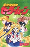 Bishoujo Senshi Sailor Moon, Vol. 3