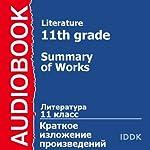 Literature for 11th Grade: Summary of Works [Russian Edition] | Fedor Abramov,Arcady Averchenko,Leonid Andreyev,Victor Astafiyev,Alexander Blok,Mkhail Bulgakov,Ivan Bunin