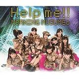 Help me!!(B)