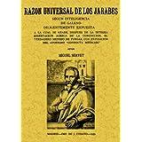 Razón universal de los járabes según inteligencia de Galeno diligentemente expuesta