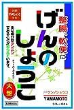 【第3類医薬品】日局 ゲンノショウコ 3.3g×64 ランキングお取り寄せ