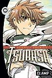 Tsubasa 28 (Tsubasa Reservoir Chronicle)