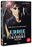 Eddie And The Cruisers (1983) Region Free DVD (Region 1,2,3,4,5,6 Compatible). Starring Tom Berenger, Michael Paré, Joe Pantoliano, Ellen Barkin...