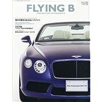Flying B(フライングB) Vol.6