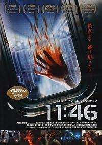 11:46 [DVD]