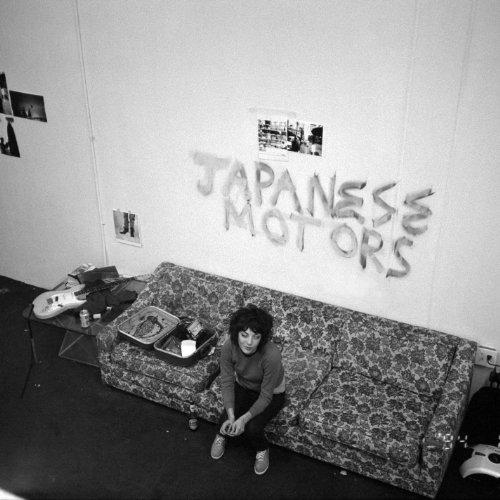 Japanese Motors
